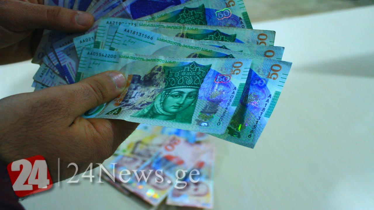 Peyvənd kampaniyası lotereyasının 15 sentyabr tarixinə olan qaliblərinin siyahısı açıqlandı