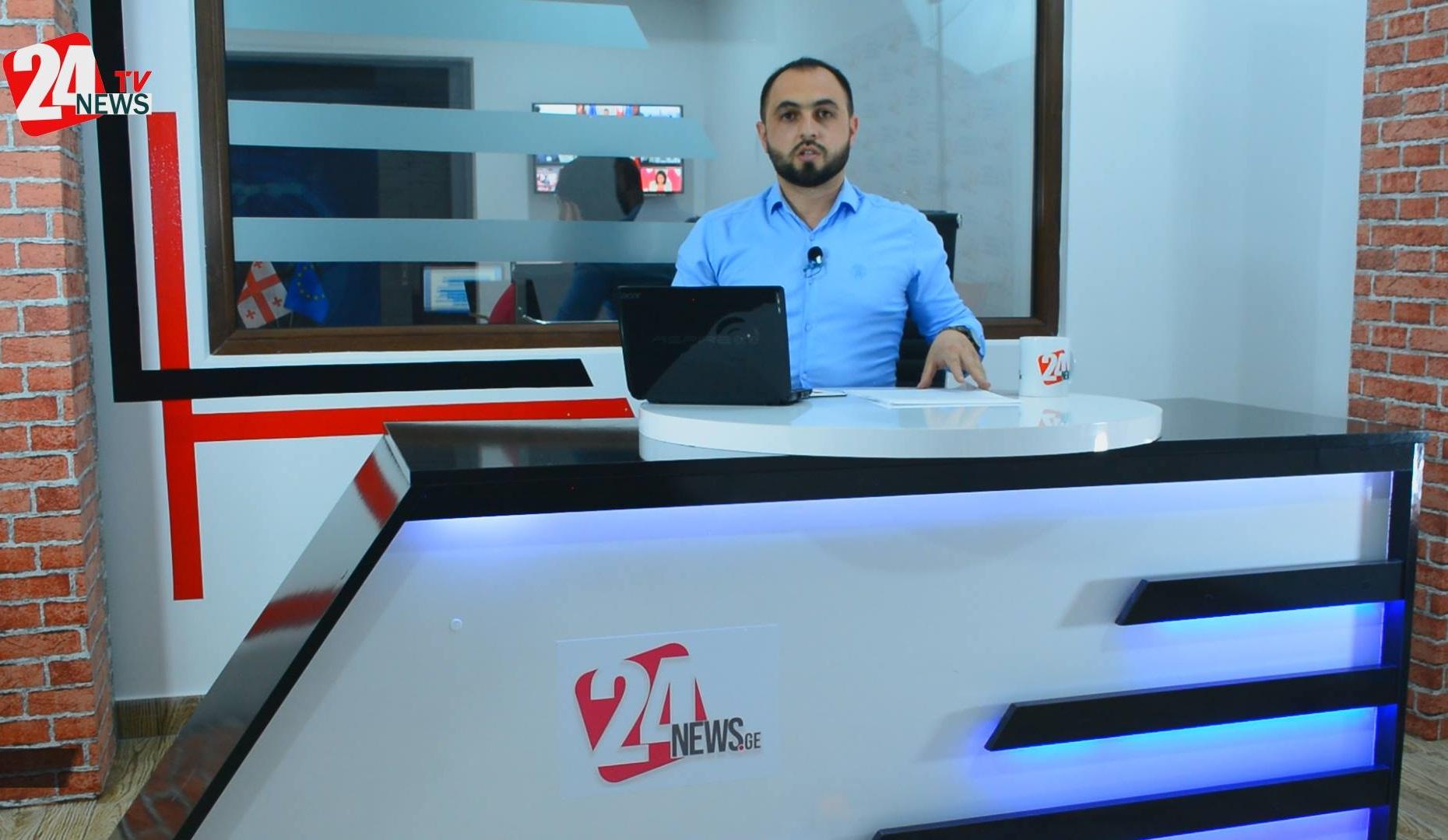 24News Tv-də Xəbər Vaxtı (22.07.2021) - (VİDEO)